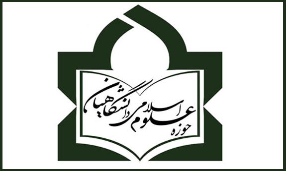 سال گذشته در مرکز بجنورد 150 نفر دانشجوی ثبت نامی داشتیم/دانشجویان حتما نسبت به آرا و اندیشه های امام و رهبری مطالعه دقیق و عمیق داشته باشند