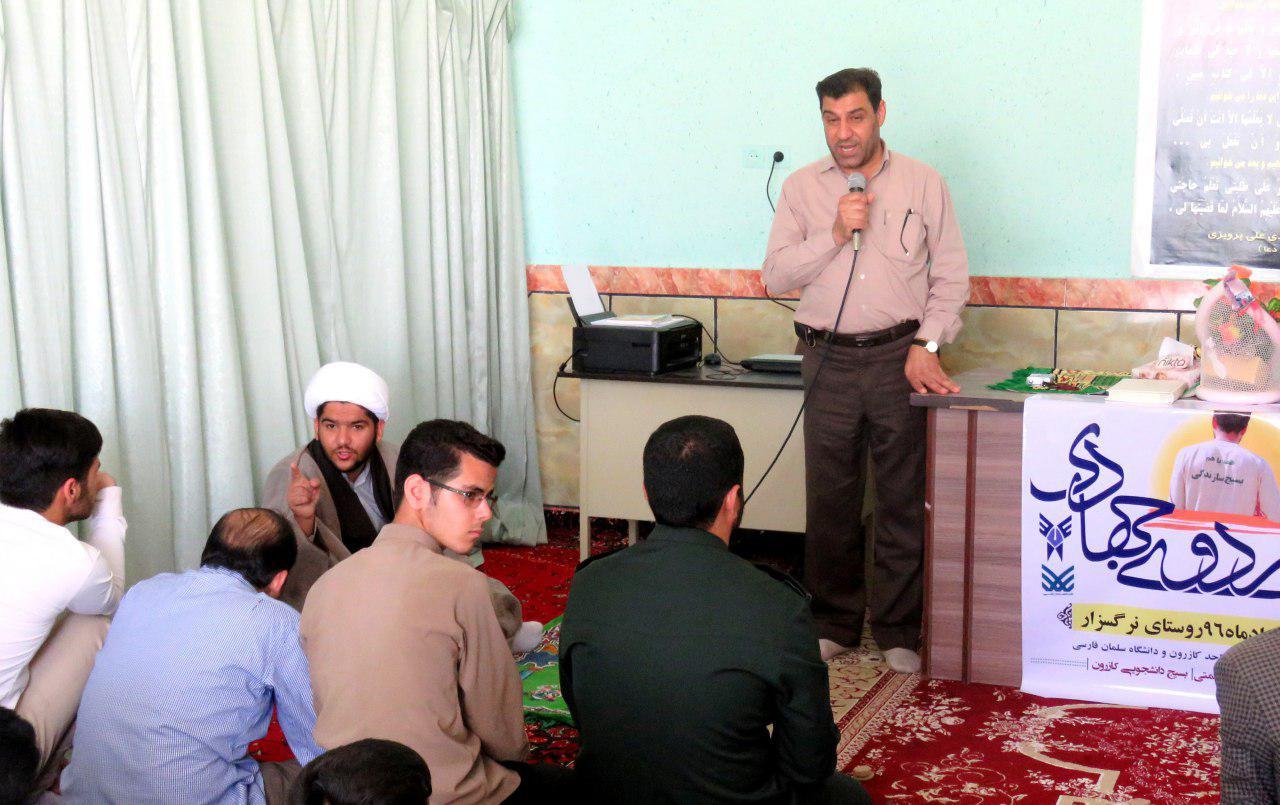 بازدید فرمانده سپاه، رئیس دانشگاه آزاد و معاون فرماندار کازرون از اردوهای جهادی + تصاویر