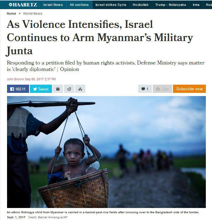 تیتر تأمل برانگیز روزنامه صهیونیستی هاآرتص