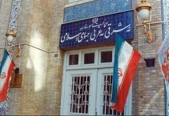 واکنش ایران به بیانیه اجلاس وزرای خارجه اتحادیه عرب