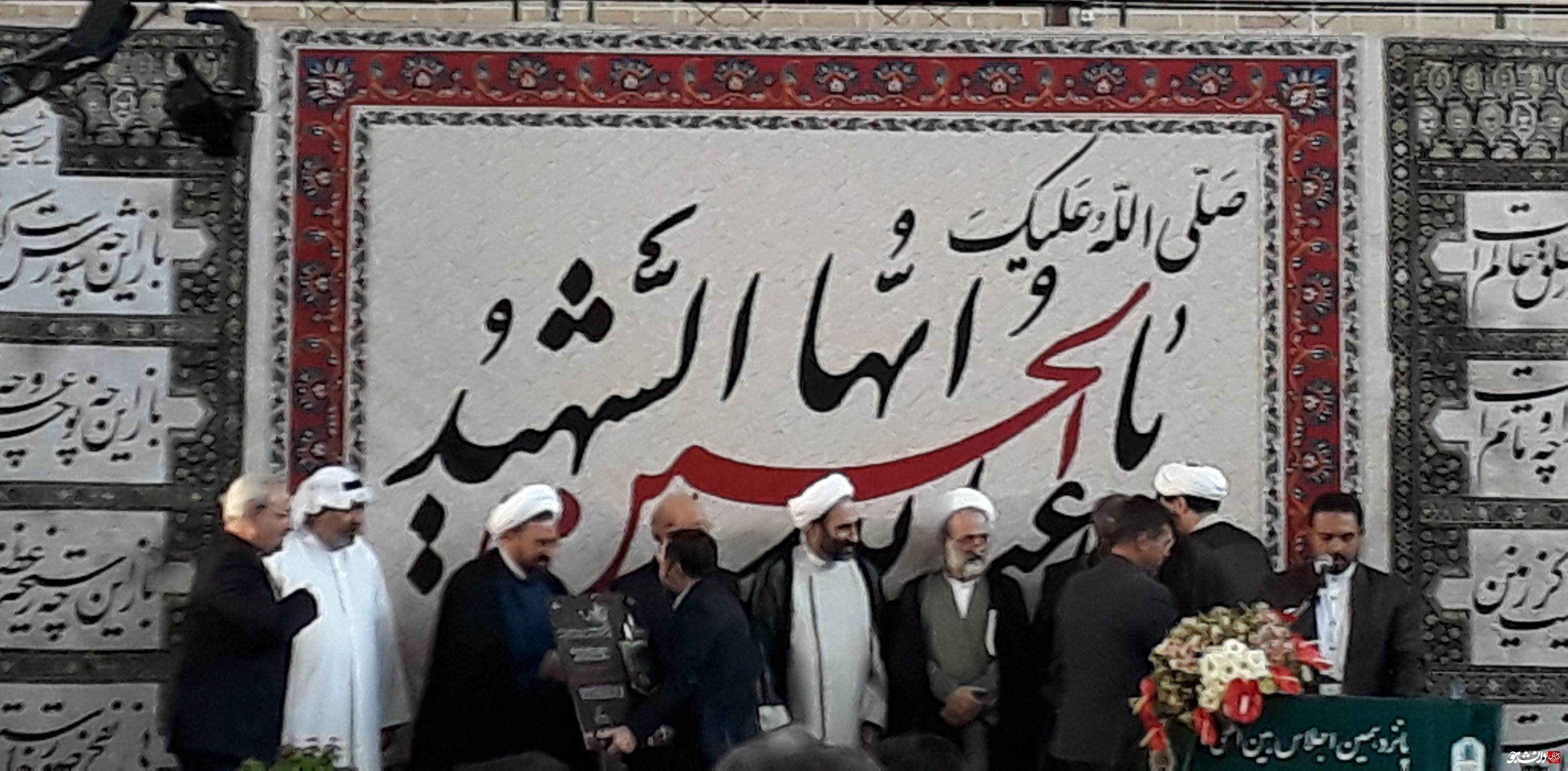 لحظه به لحظه با سومین رو همایش پیر غلامان حسینی