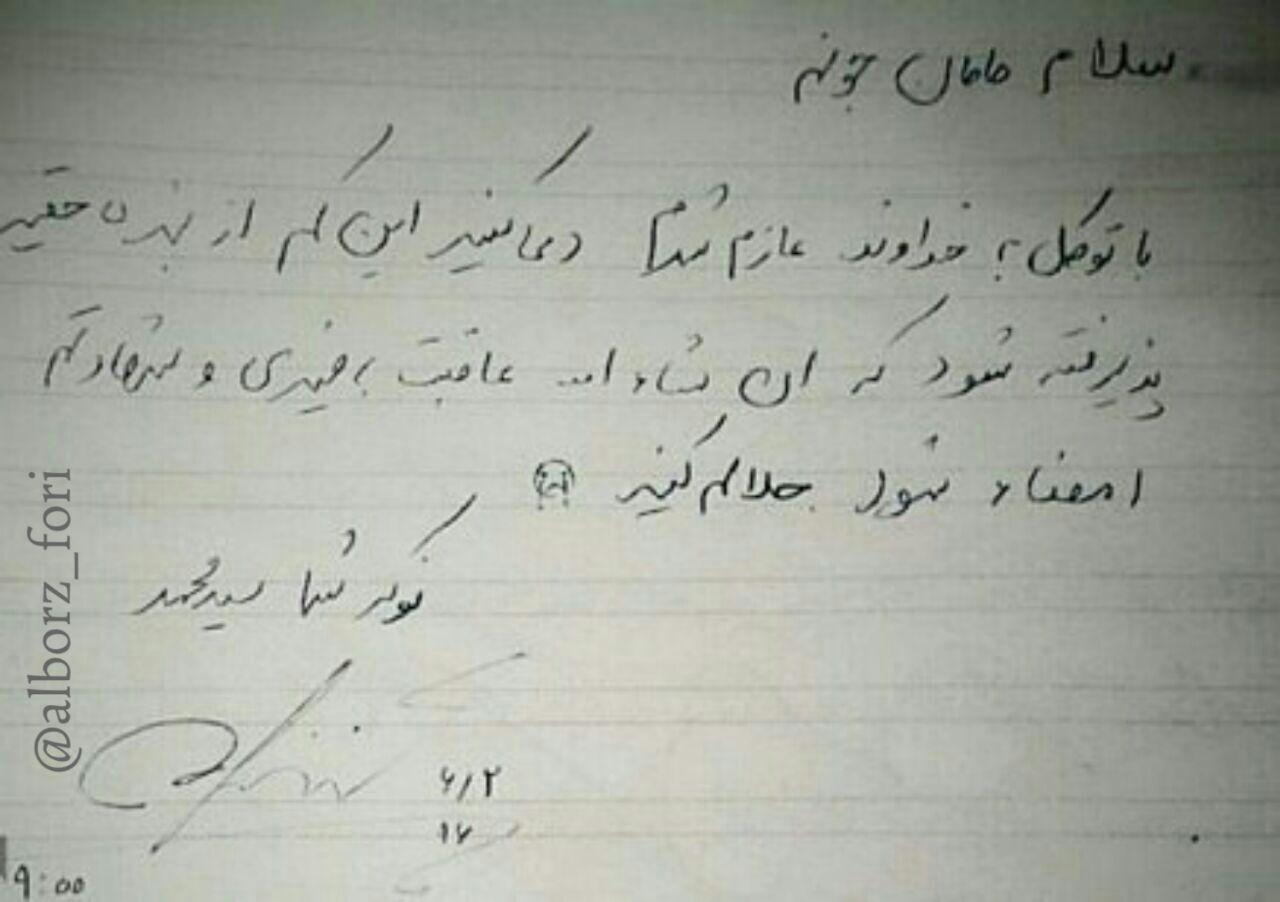 جهادگران شهید می خواستند نام امام زمان را در زندگی مردم بیاورند و خادم باشند