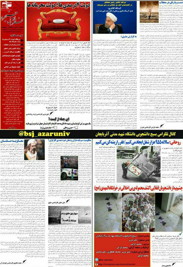 شکایت فرماندار آذرشهر از تشکل دانشجویی/  اصلیترین متهم سیل اخیر در مقام مدعی