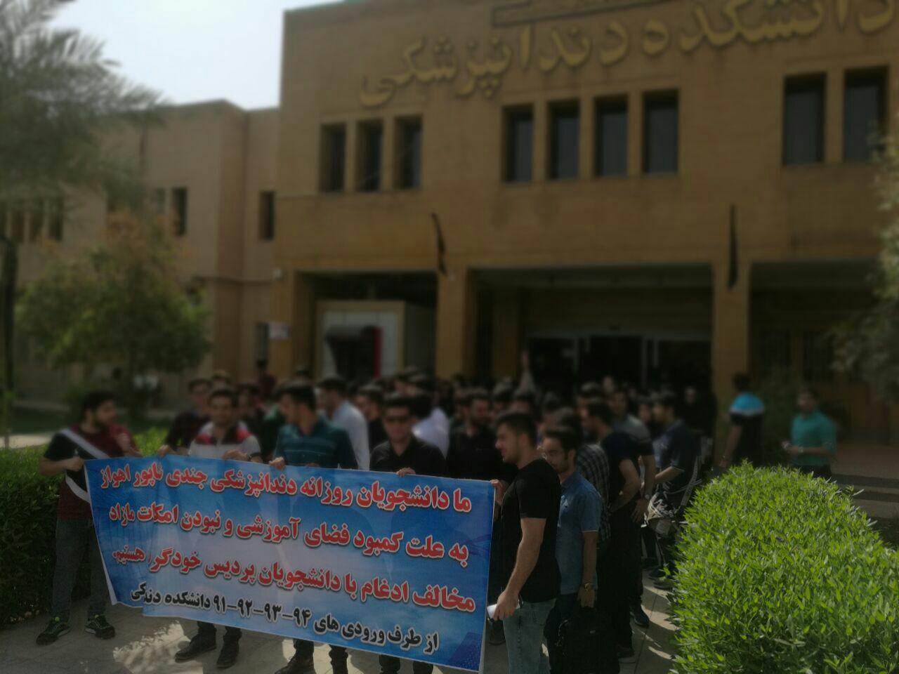 از استعفای رئیس دانشگاه تا دعوا بازی و تبعید اجباری/ دانشگاه جندی شاپور اهواز این روزها با دانشجویانش چه میکند؟