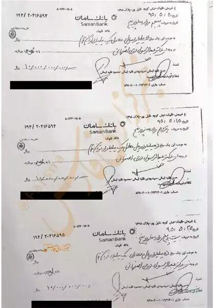 ترکمنچای تا برجام؛ جاسوس دولت روحانی مردم و مملکتش را چقدر فروخت؟
