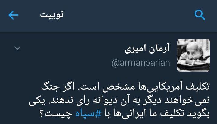 قانون تحریمی کاتسا چه بلایی بر سر اقتصاد ایران میآورد؟/ بررسی مهمترین راهکارهای مقابله با مادرتحریمها