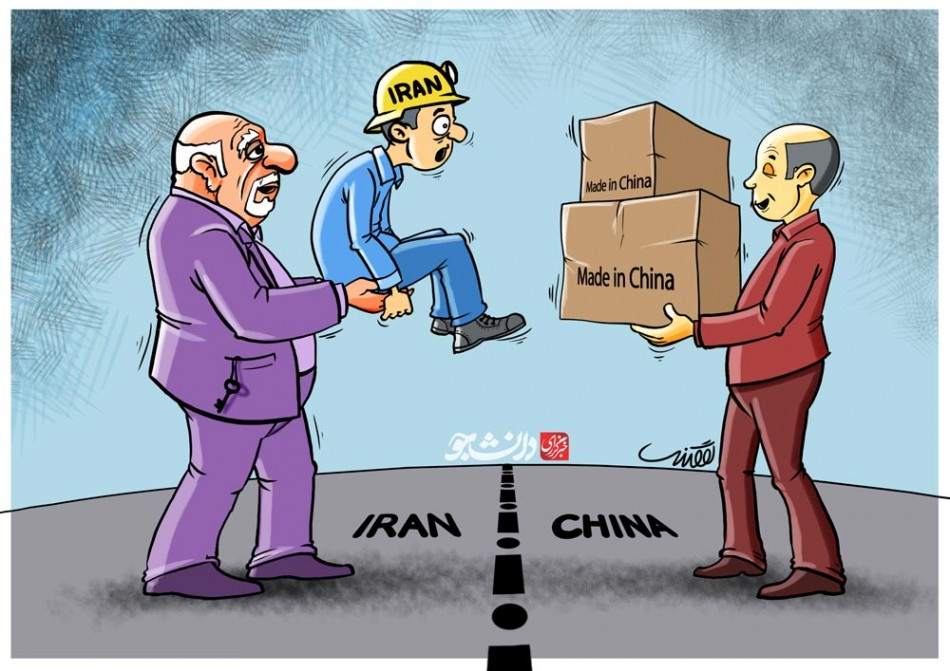 کارگران ایرانی صادر می شوند