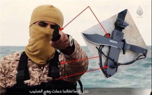 فیلم/ چاقویی که سر شهدایی مانند شهید حججی با آن بریده شد ساخت کدام کشور است؟