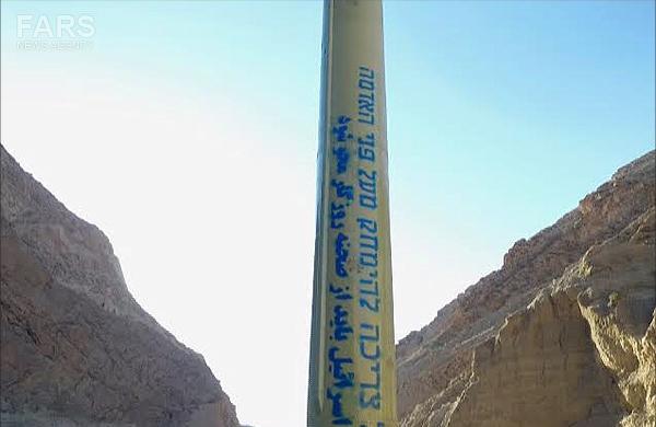 فیلم/ چرا روی موشکها علیه اسرائیل شعار می نویسید؟