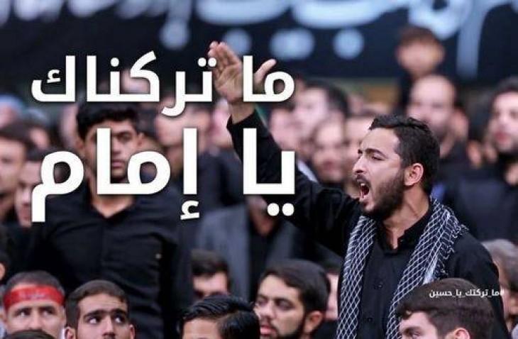 فیلم/ جملات حماسی جوان عراقی خطاب به رهبر انقلاب