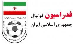 دومین محموله فدراسیون فوتبال به کرمانشاه ارسال شد