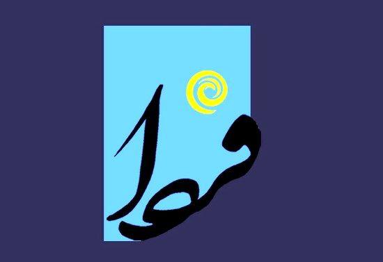 خروس نشان» در گالری فردا به نمایش درمی آید