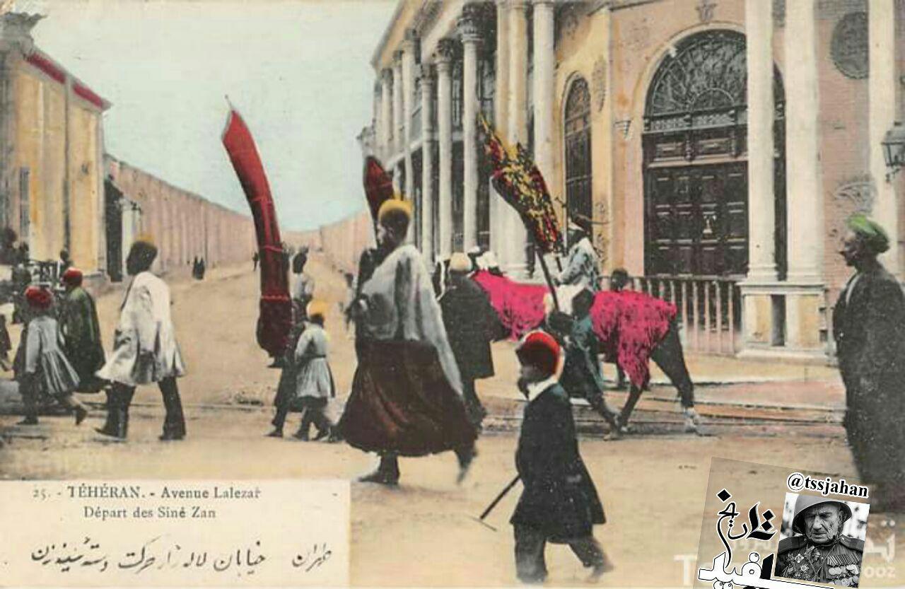 عزاداری در خیابان لاله زار یک قرن پیش+عکس