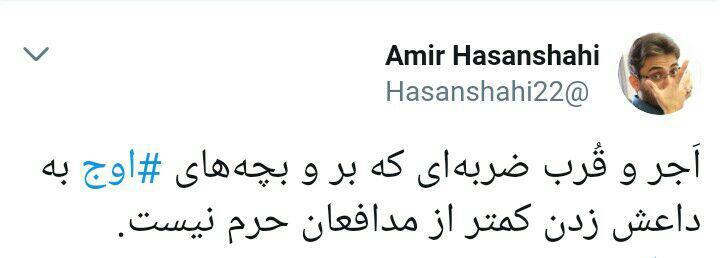 سیروس مقدم داعش را عصبانی کرد!/ پایتخت در «اوج»!