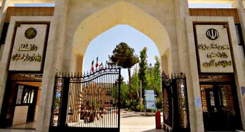 ۲۰ فروردین روز ملی فن آوری هستهای اقتدار ملت ایران  را به نمایش گذاشت
