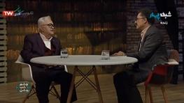 حضور هنرمند پیشکسوت در تلویزیون بعد از ۴۰ سال + عکس