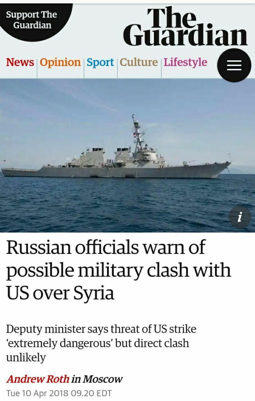 آمادهباش کامل جنگی پایگاههای روسیه در اروپا/حرکت ناوهای نظامی امریکا به سمت سوریه/ جنگ سرد، شعلهور میشود؟
