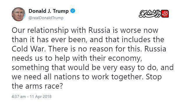 پایان تنش موشکی آمریکا و روسیه
