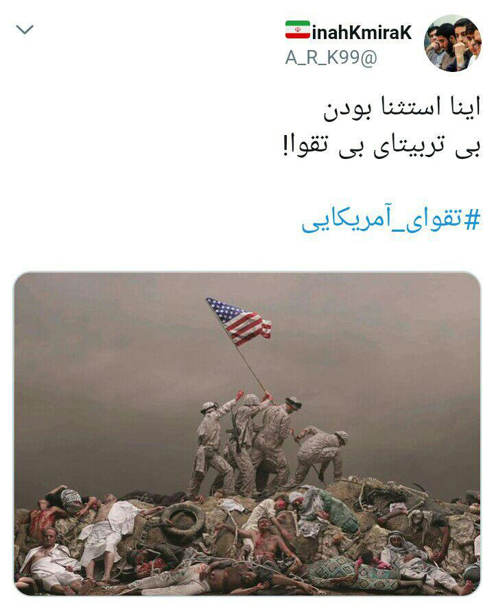 وقتی امریکا سی میلیون نفر را قتلعام کرد