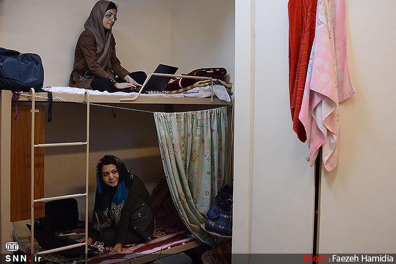 Image result for خوابگاه دختران دانشگاه شهید بهشتی