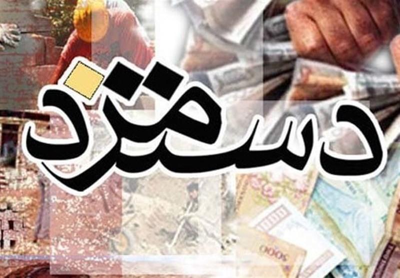 526308 416 - افزایش حق مسکن ۹۸ در دستور شورای عالی کار/دستمزد ۹۸ موضوع جلسه فردا نیست