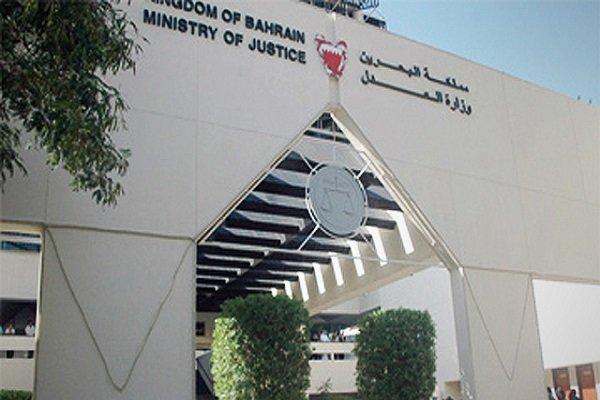 526698 155 - دادگاه استیناف آلخلیفه احکام حبس ۴ بحرینی را تأیید کرد