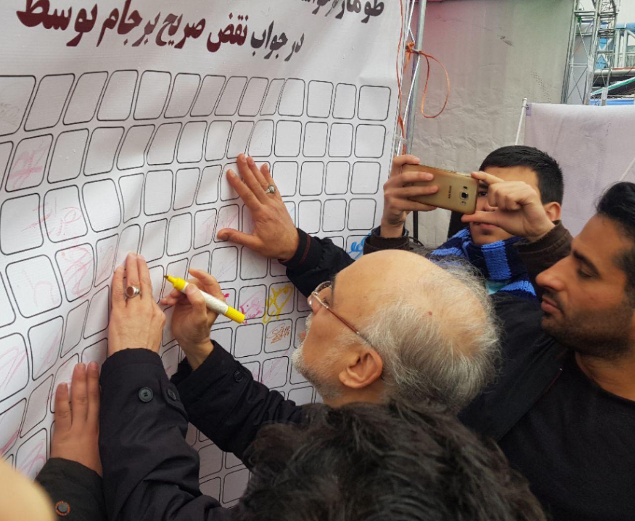 صالحی، مطهری و عارف خواستار بازگشت فوری ایران به غنیسازی ۲۰درصد شدند