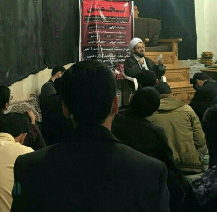 تحصن دانشجویان و اقشار مختلف مردم بابل در مخالفت با تصویب لوایح FATF آغاز شد
