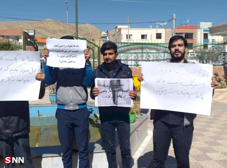 8 تشكل دانشجويي دانشگاه هاي شيراز خواهان برخورد حركت زشت شهرداري صدرا با دانشجويان شدند
