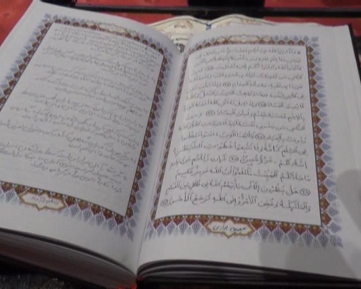 قرآن دست نویس دانشجویان  دانشگاه ولی عصر رفسنجان رونمایی شد