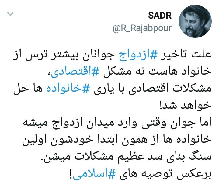 نسل جوان ایرانی منقرض میشود؟!