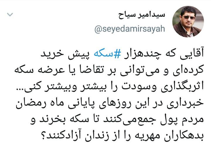 نقشه جدید حسن روحانی برای تحمیل مذاکرات به ایران
