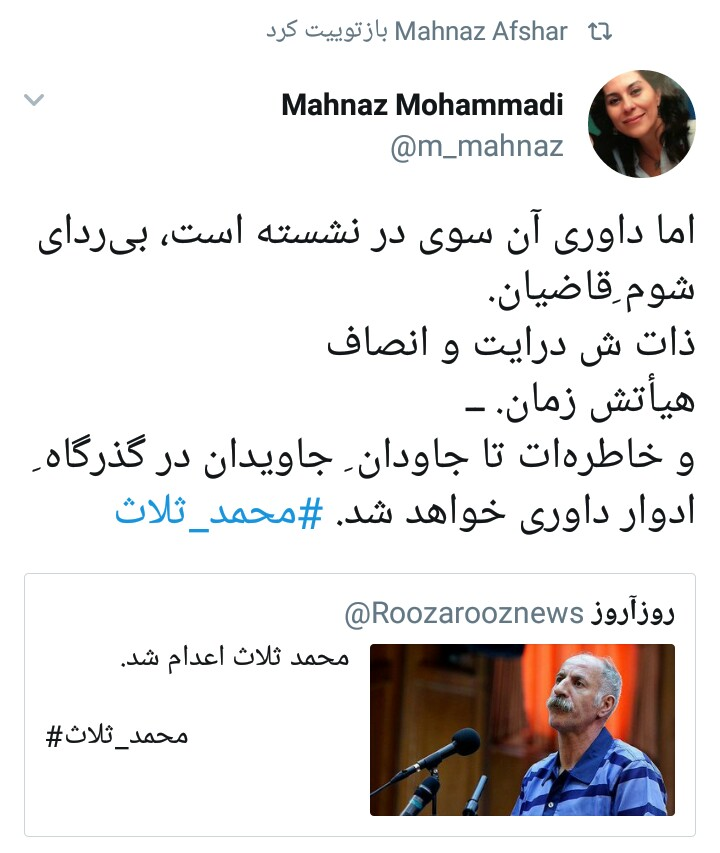چرا حامیان دولت مخالف #اعدام_جلاد گلستان هفتم بودند؟/ وکیل مدافع شیطان!