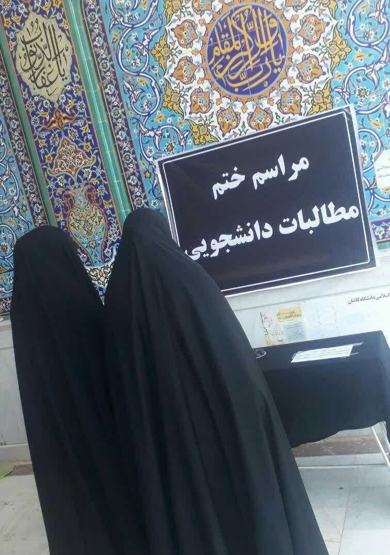 مراسم ختم پاسخگویی مسئولین دانشگاه کاشان به، مطالبات دانشجویان برگزار شد+ تصاویر