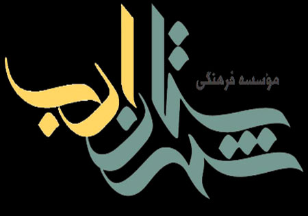 شاعران دهۀ اول انقلاب اسلامی شاعر زندگی بودند/ شاعری که مستحکم نباشد با هر نسیمی تغییر موضع می دهد