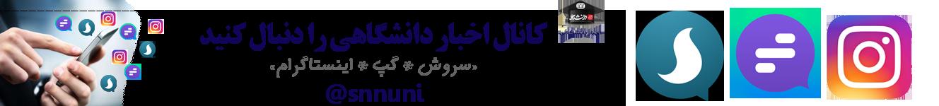 اکبری در گفتگو با خبرگزاری دانشجو: «طرح چمران» به همت بسیج دانشجویی در دانشگاه امام خمینی (ره) برگزار میشود