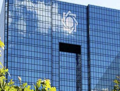 تغییر نرخ سود بانکی در دستور کار بانک مرکزی قرار گرفت