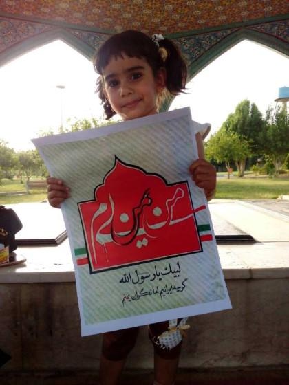 کمپین «من یمنیام» از سوی بسیج دانشجویی گچساران راه اندازی شد