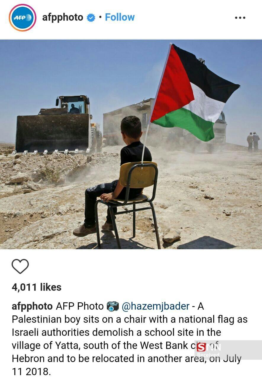تصویری تلخ از یک کودک فلسطینی و تخریب مدرسه جلوی چشمان او