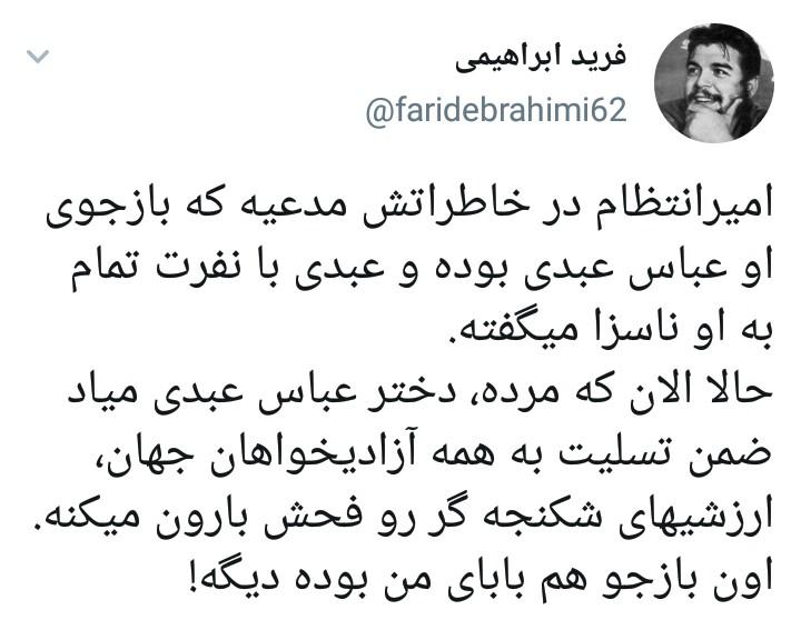 میرحسین موسوی: سنجاق کراوات امیر انتظام چون خاری در چشمم بود!/ جاسوسی که یکباره فرشته شد
