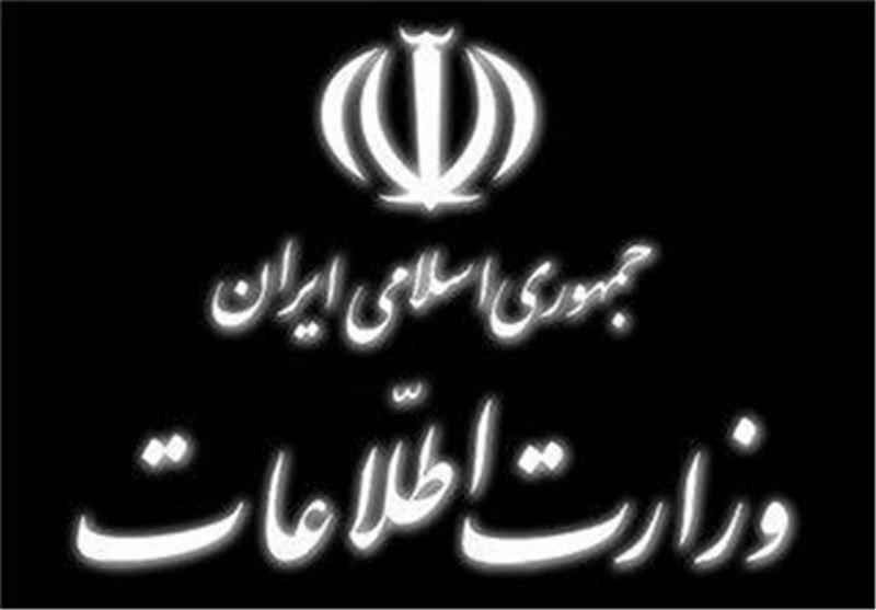 انهدام ۲ تیم تروریستی در عملیات مشترک وزارت اطلاعات و سپاه