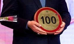 دوازدهمین جشنواره «فیلم ۱۰۰» اسفندماه برگزار می شود