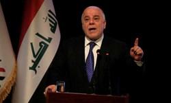 «العبادی» از معترضان عراقی خواست برای شناسایی تخریب گران همکاری کنند