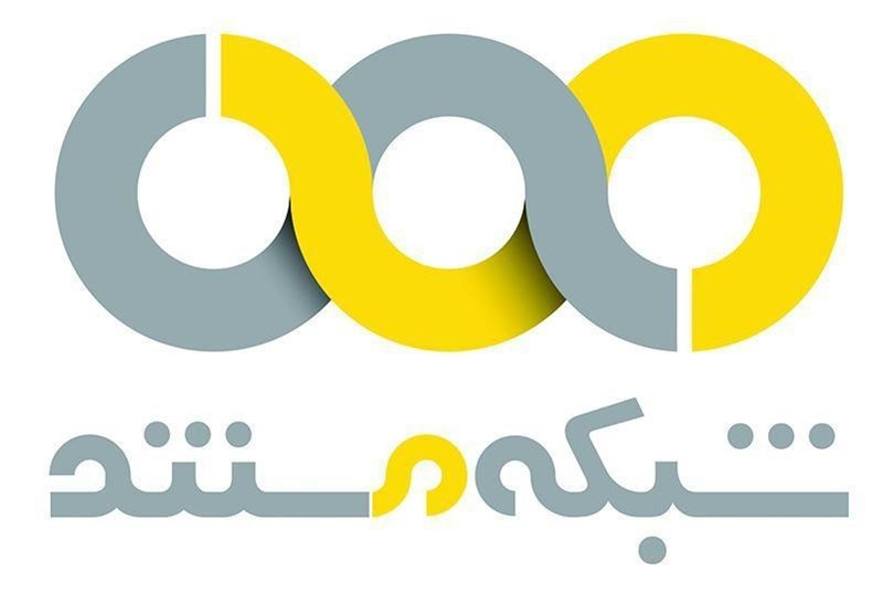 جشنواره تلویزیونی مستند از ۳۰ تیر کار خود را آغاز می کند