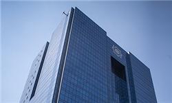 از سوی بانک مرکزی قانون الحاق موادی به قانون رفع موانع تولید رقابتپذیر به بانکها ابلاغ شد