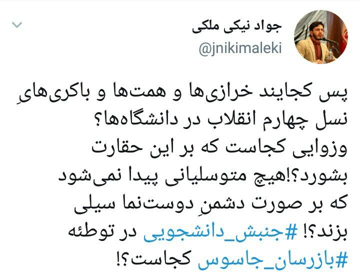 نقشه ترور دانشمندان ایرانی روی میز سیا و موساد؟/ بازرسان جاسوس یا جاسوسان بازرس، مساله این است!