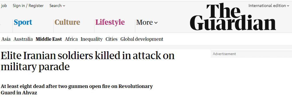 شیطنت رسانههای غربی در بازتاب حمله تروریستی در اهواز