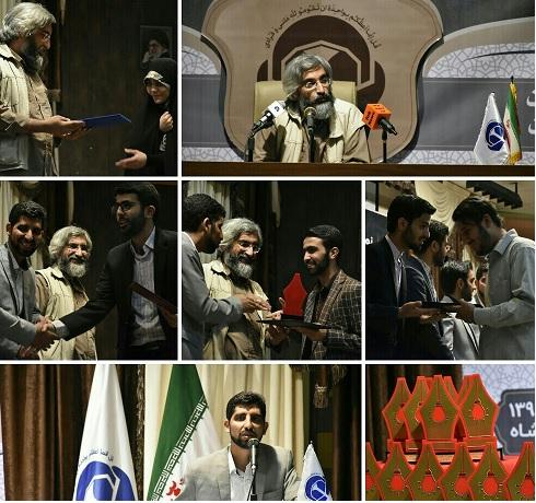برگزیدگان دوره جشنواره نشریات دانشجویی مستقل معرفی شدند