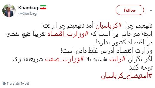 کرباسیان راه در رو سوال از رئیس جمهور؟! / کرباسیان ضامن بقای روحانی؟!