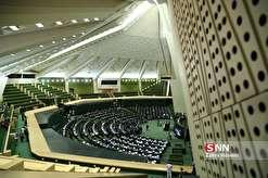 موضوع «معافیتهای قانونی جانبازان» به کمیسیون اجتماعی ارجاع شد